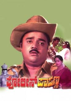 Police Papanna Kannada Movie Online