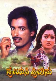 Preyasi Preethisu Kannada Movie Online