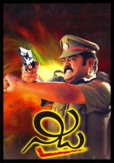 Nija Kannada Movie Online