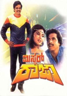 Mr.Raja Kannada Movie Online