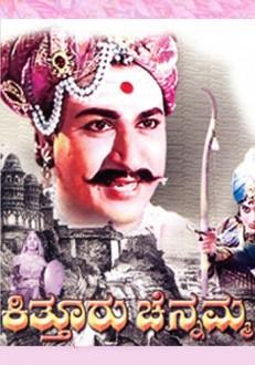Kittur Chennamma Kannada Movie Online