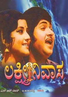 Lakshmi Nivasa Kannada Movie Online