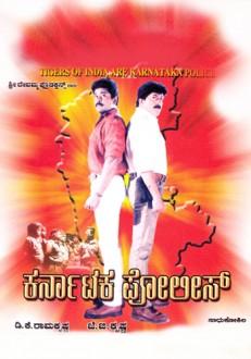 Karnataka Police Kannada Movie Online
