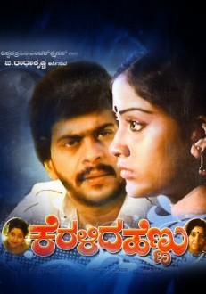 Keralida Hennu Kannada Movie Online