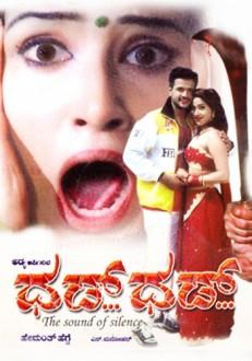 Dhad Dhad Kannada Movie Online