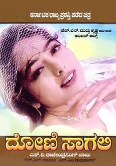 Doni Saagali Kannada Movie Online