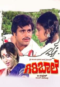 Giri Baale Kannada Movie Online