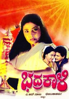 Bhadrakali Kannada Movie Online
