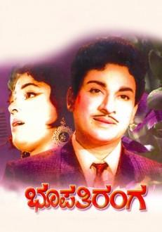 Bhoopathi Ranga Kannada Movie Online
