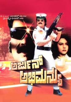 Arjun Abhimanyu Kannada Movie Online