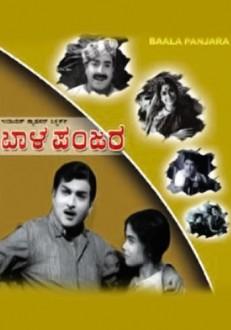 Baala Panjara Kannada Movie Online