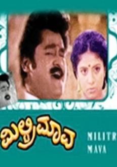 Military Mava Kannada Movie Online
