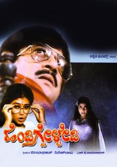 Hendthighelbedi Kannada Movie Online