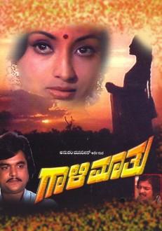 Gaali Maatu Kannada Movie Online