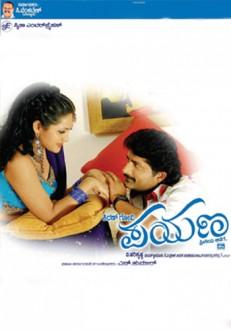 Payana Kannada Movie Online