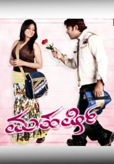 Maharshi Kannada Movie Online