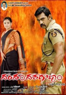 Dandam Dashagunam Kannada Movie Online
