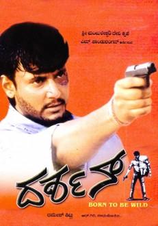 Darshan Kannada Movie Online