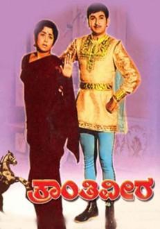 Kranti Veera Kannada Movie Online