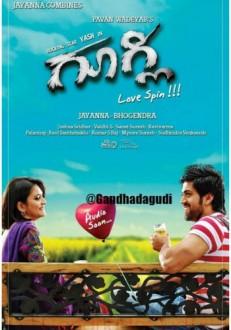 Googly Kannada Movie Online