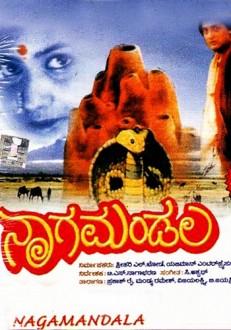Naaga Mandala Kannada Movie Online
