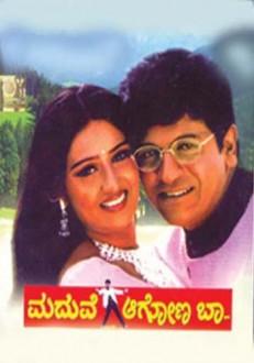 Maduve Aagona Baa Kannada Movie Online