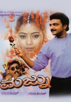 Majnu Kannada Movie Online