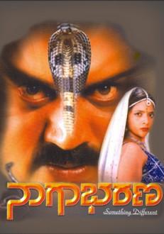 Naga Bharana Kannada Movie Online