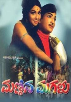 Mannina Magalu Kannada Movie Online