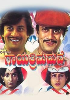 Gayathri Maduve Kannada Movie Online