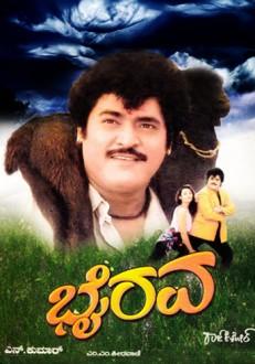Bhairava Kannada Movie Online