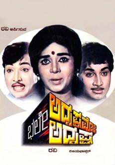 Bhale Adrushtao Adrushta Kannada Movie Online