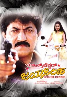 Inspector Jayasimha Kannada Movie Online