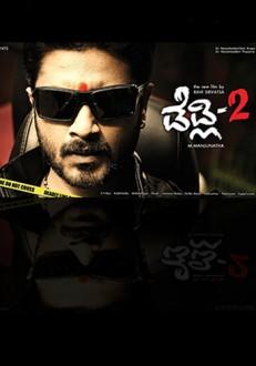 Deadly 2 Kannada Movie Online