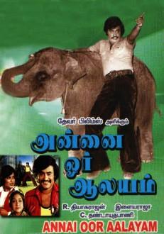 Annai Oru Aalayam Tamil Movie Online