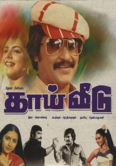 Thai Veedu Tamil Movie Online