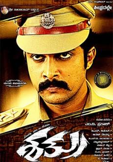 Shatru Kannada Movie Online