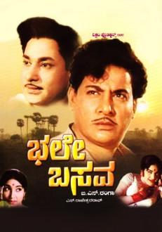 Bhale Bhasava Kannada Movie Online