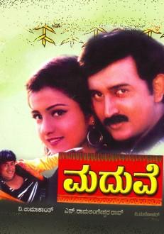 Maduve Kannada Movie Online