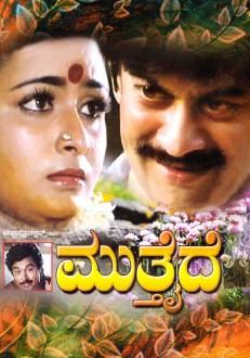 Muthaide Kannada Movie Online