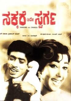 Nakkare Ade Swarga Kannada Movie Online