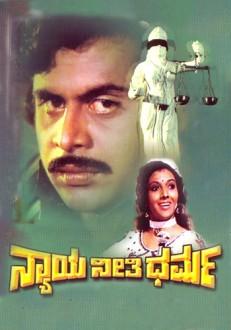 Nyaaya Neethe Dharma Kannada Movie Online