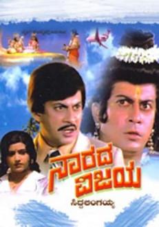 Narada Vijaya Kannada Movie Online