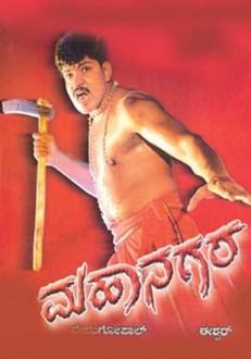 Mahanagara Kannada Movie Online