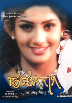 Hudugigaagi Kannada Movie Online