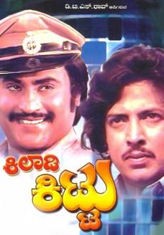 Kiladi Kittu Kannada Movie Online