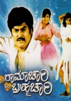 Alli Ramachari Illi Brahmachar Kannada Movie Online