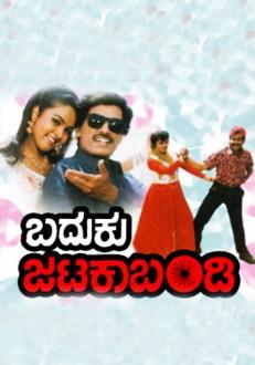 Baduku Jataka Bandi Kannada Movie Online