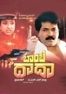 Bombay Dada Kannada Movie Online