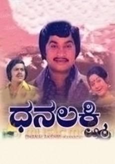 Dhanalakshmi Kannada Movie Online